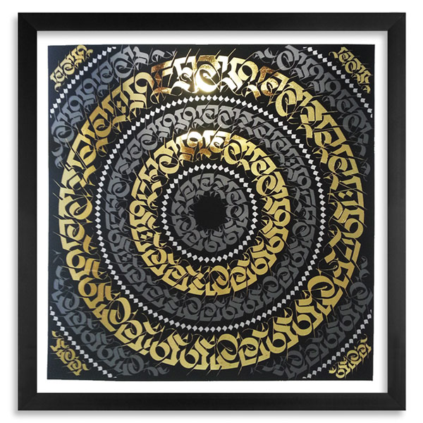 cryptik-the-jewel-in-the-lotus-gold-29.5x29.5-1xrun-email-600