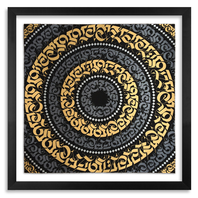 cryptik-the-jewel-in-the-lotus-29.5x29.5-1xrun-email